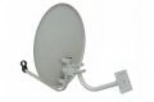 Спутниковая антенна LUMAX SK55-WT